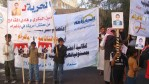 yemen_alkarama2_feb08.jpg